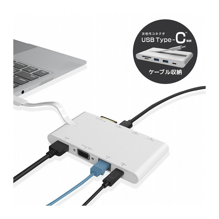 エレコム USB Type-C接続モバイルドッキングステーション DST-C05WH(代引不可)【送料無料】