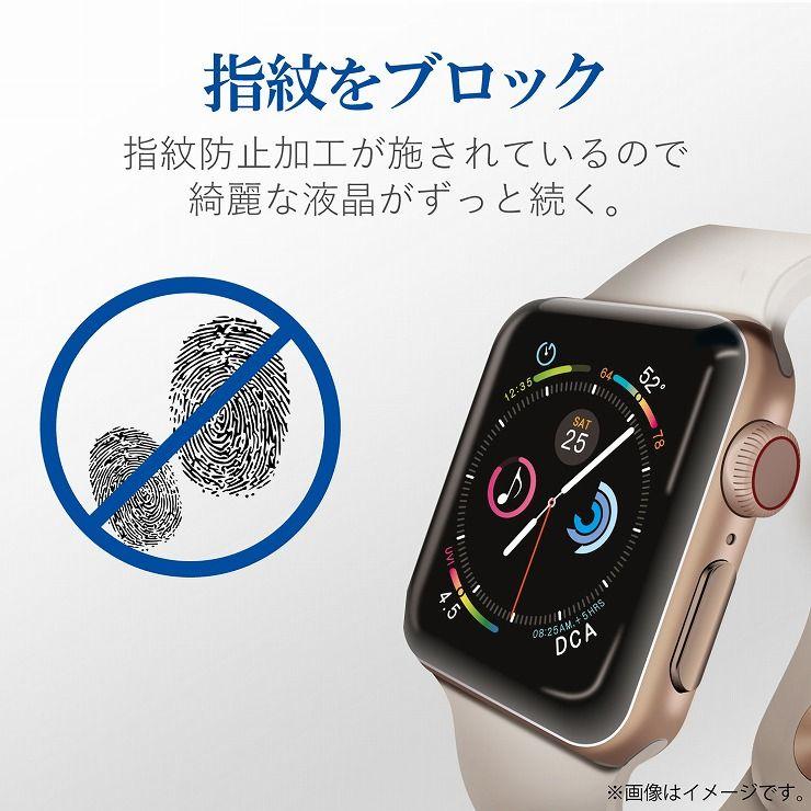 エレコム Apple Watch 40mm用フルカバーガラスフィルム/フレーム付き AW-40FLGFRBK(代引不可)【ポイント10倍】