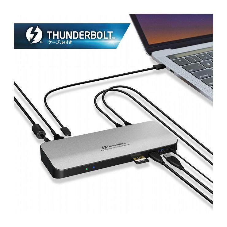 エレコム Type-Cドッキングステーション PD対応 USB5ポート HDMI1ポート SDスロット LANポート ACアダプタ シルバー DST-TB301SV(代引不可)【送料無料】