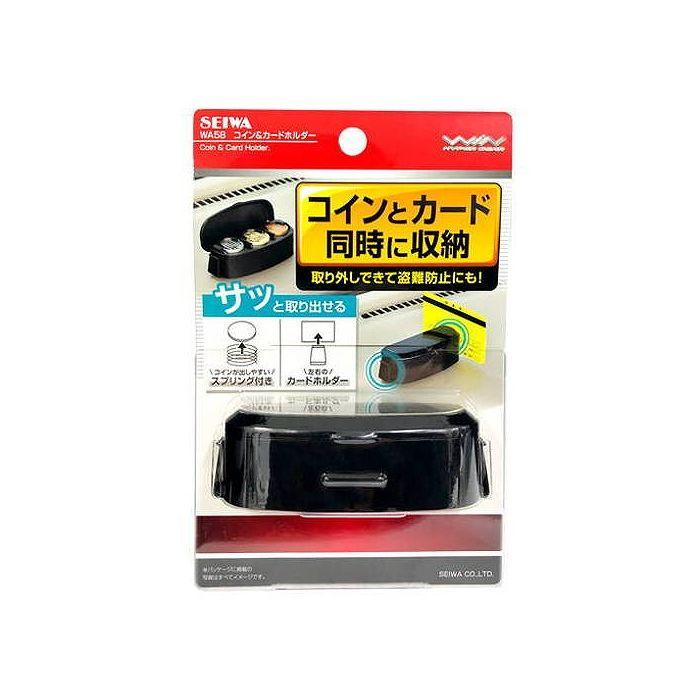 正規販売店 セイワ コインカードホルダー 日本限定 WA58