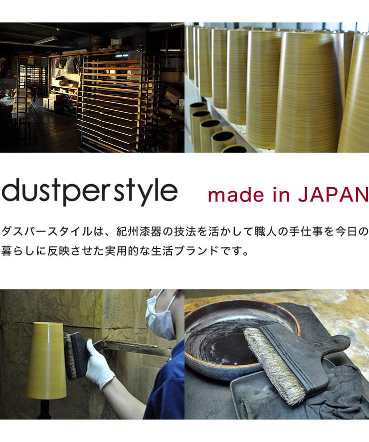 ダスパー dustper トイレブラシ ケース付き&トイレポット 同色セット 日本製 国産 紀州 塗り 伝統 手作り おしゃれ【ポイント10倍】