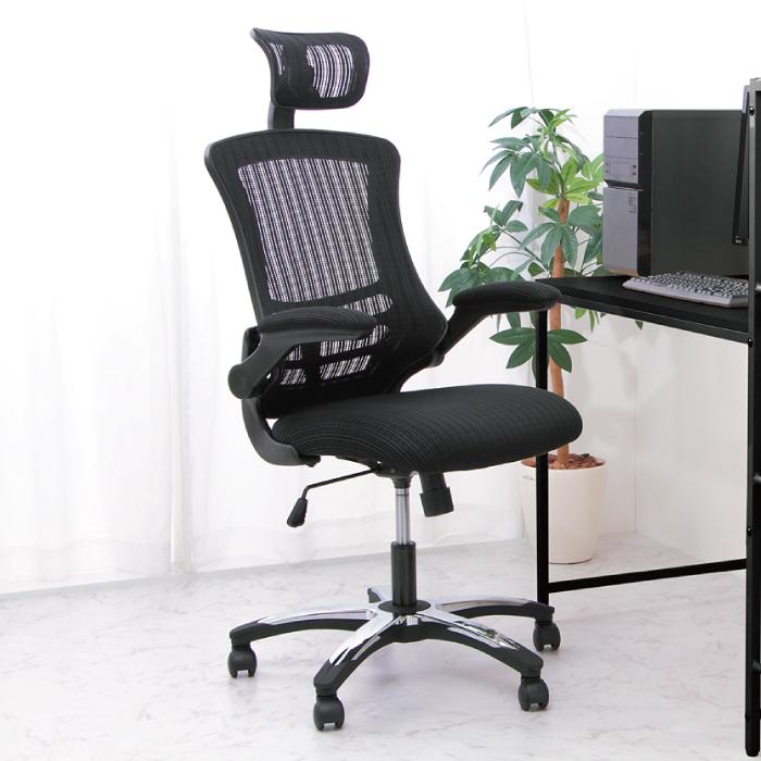�ッド� アームアップ機能 チェア 35424・35425・35426・35427あす楽対応 オフィスチェアー �ッド�アームアップチェア おしゃれ オフィスチェア 可動式 ARP-01 おすすめ 【D】 イス チェアー オフィスチェア