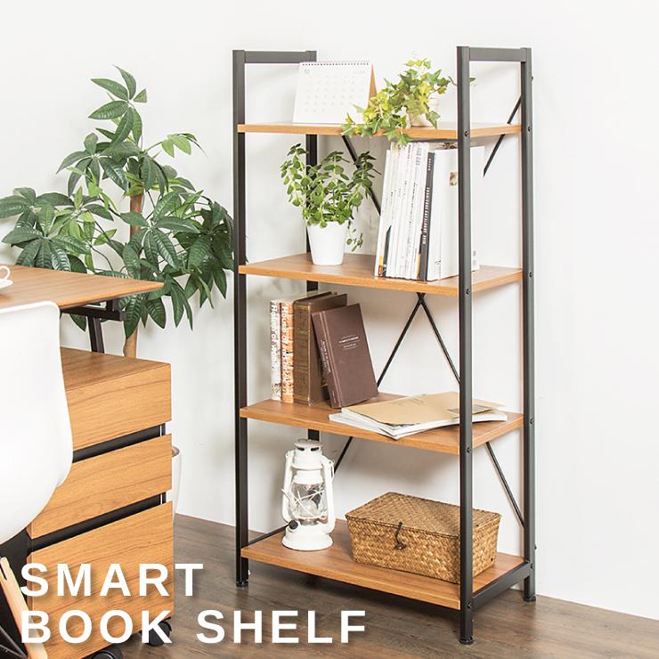 ブックシェルフ SMART シェルフ ラック 本棚 収納 ブックシェルフ 木製 北欧 棚 整理棚 本収納 収納ラック 収納棚 おしゃれ(代引不可)【送料無料】