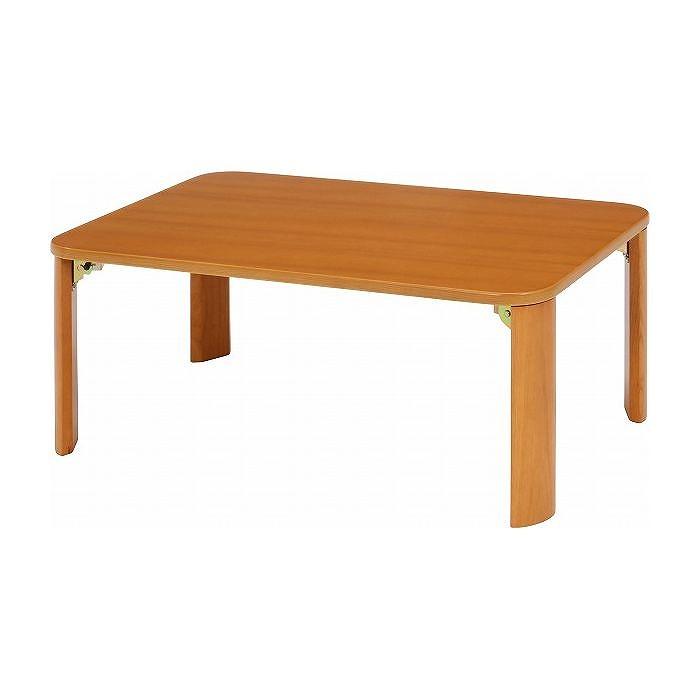 折脚ローテーブル W750×D500×H320mm MDF(突板ラバーウッド) おしゃれ ナチュラル(代引不可)【送料無料】