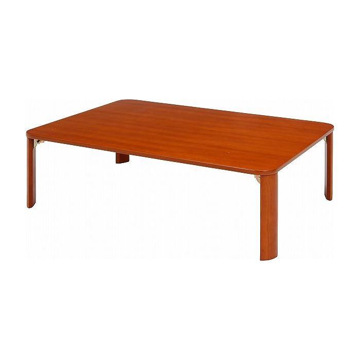 折脚ローテーブル W1050×D750×H320mm MDF(突板ラバーウッド) おしゃれ ブラウン(代引不可)【送料無料】