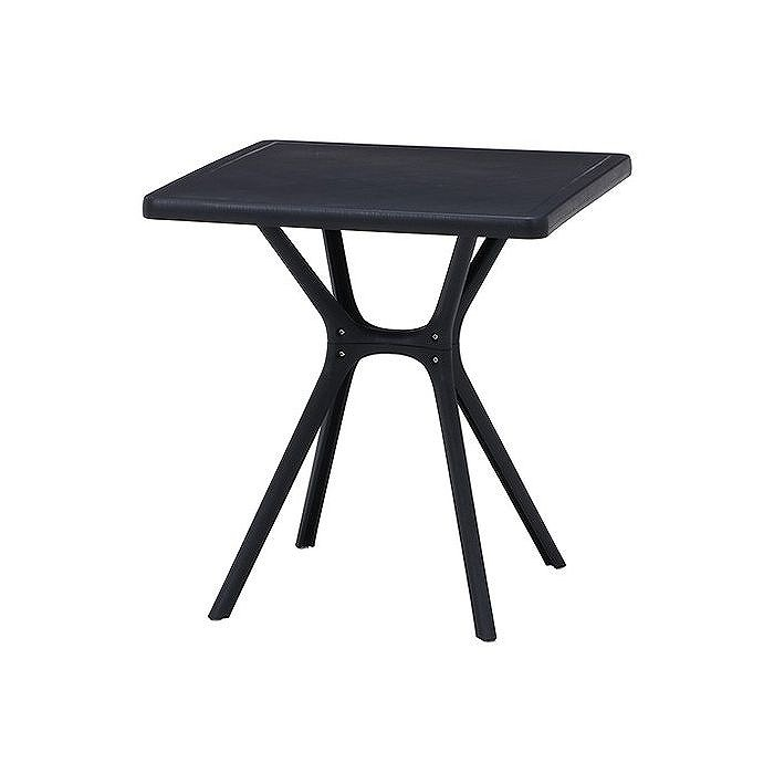 PC スクエアテーブル HUGO ブラック W700×D700×H740mm ポリプロピレン おしゃれ(代引不可)【送料無料】