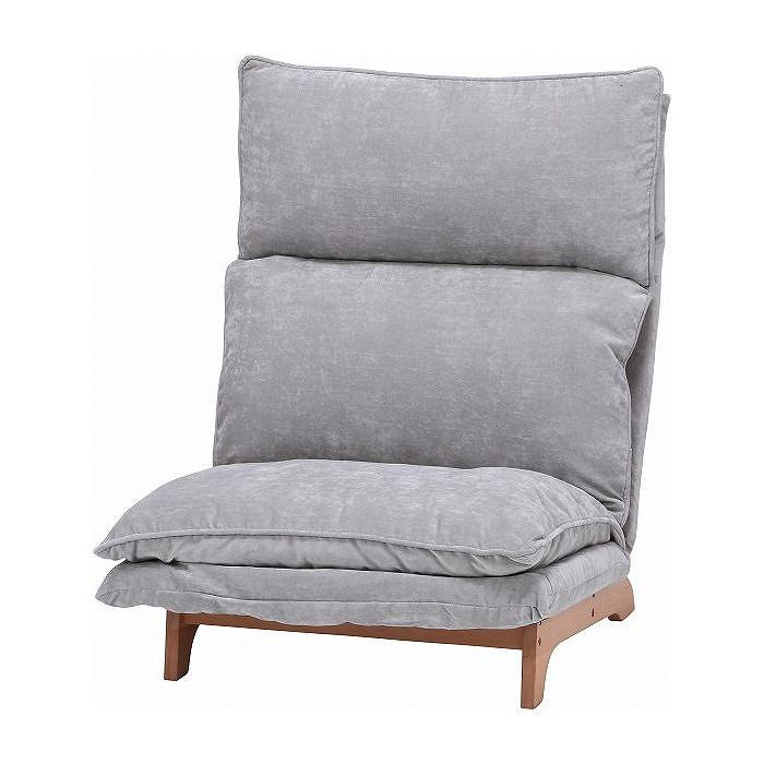 ダブルクッション座椅子 フィット W700×D800~1200×H940mm 290mm ポリエステル おしゃれ グレー(代引不可)【送料無料】
