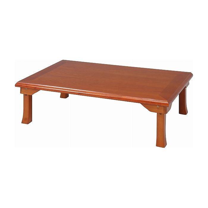折脚和風座卓 W1200×D750×H340mm 天然木化粧繊維板(オーク材) 天然木(ラバー材) おしゃれ ブラウン(代引不可)【送料無料】