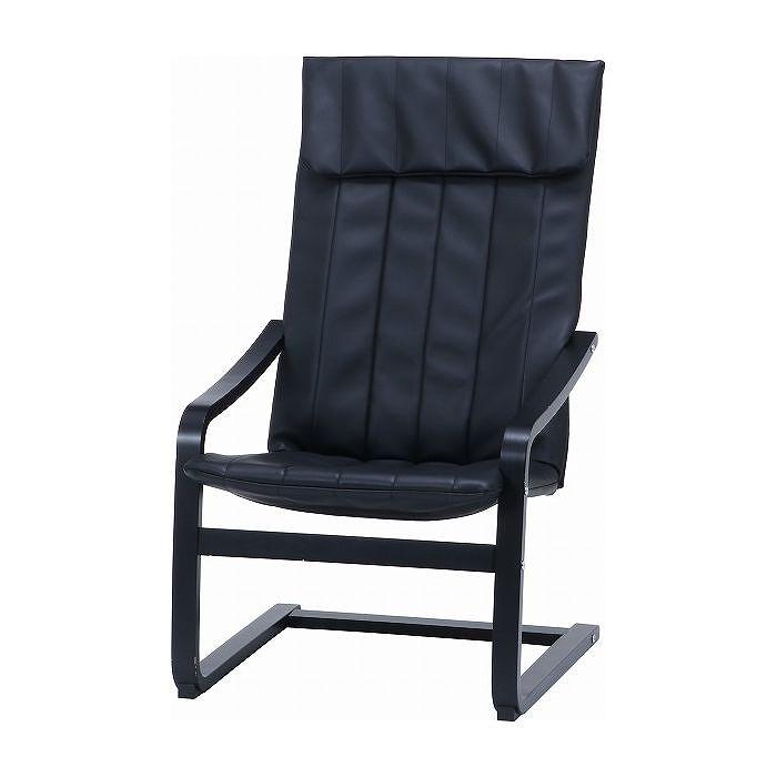 リラックスチェアー スリム ブラック PVC W590×D770×H1020mm 樺材 おしゃれ(代引不可)【送料無料】【S1】