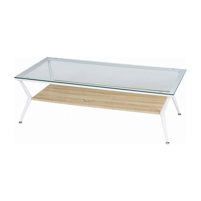 ガラスリビングテーブル W1200×D600×H380mm 強化ガラス スチール おしゃれ ナチュラル(代引不可)【送料無料】