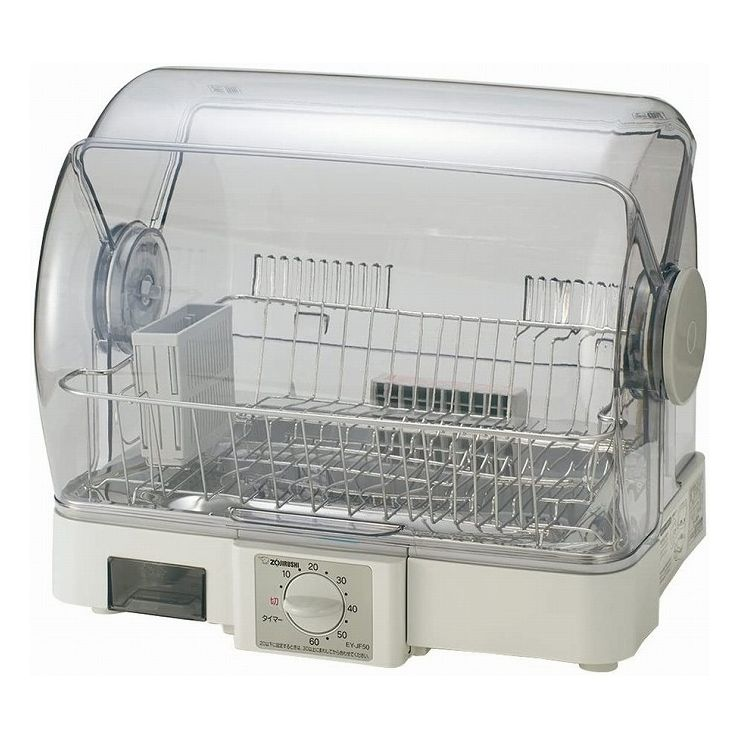 象印 食器乾燥機 お求めやすく価格改定 EY-JF50-HA グレー 商品