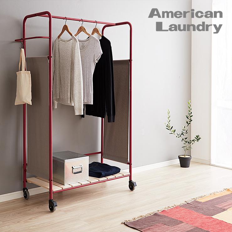 ハンガーラック American Laundry スクリーンハンガー ハンガー 洋服ラック 洋服収納 衣類収納 ラック 収納ラック スチール(代引不可)【送料無料】