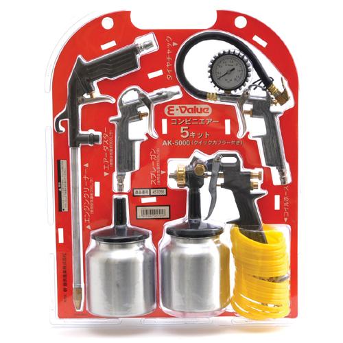 E-Value・コンビニエアー5キット・AK-5000 電動工具:エアーツール:エアーコンプレッサー(代引き不可)【送料無料】