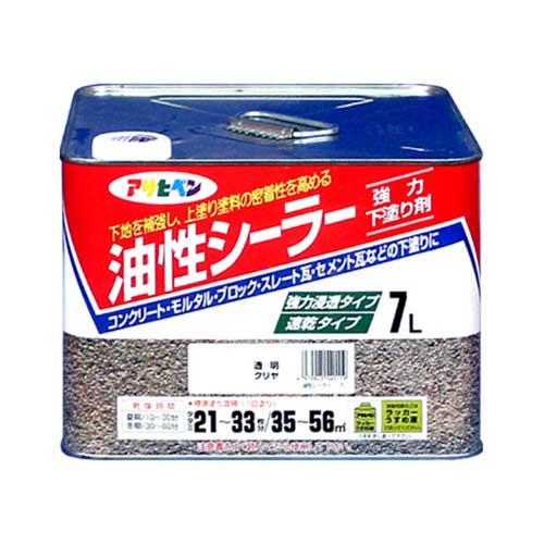アサヒペン 油性シーラー 7L トウメイ(クリヤ)(代引不可)【送料無料】
