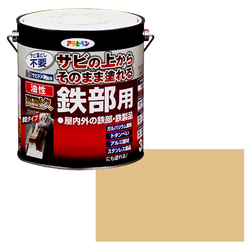 アサヒペン 油性 高耐久鉄部用 3Lミルキーホワイト(代引不可)【送料無料】