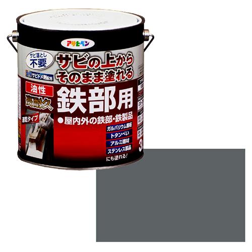 アサヒペン 油性 高耐久鉄部用 3Lグレー(代引不可)【送料無料】