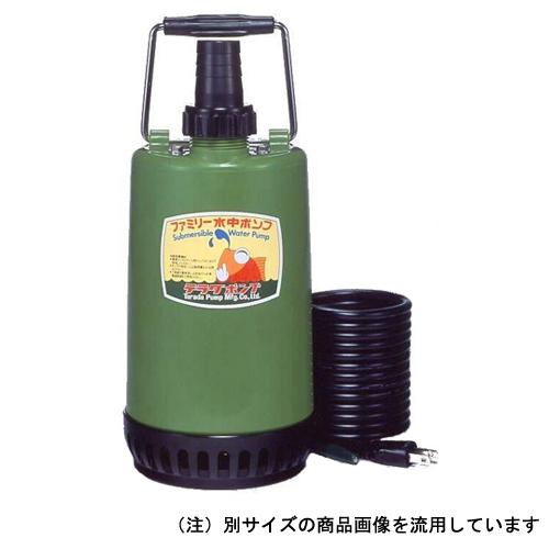 寺田 ファミリーポンプ50HZ SP-150BN(代引不可)【送料無料】