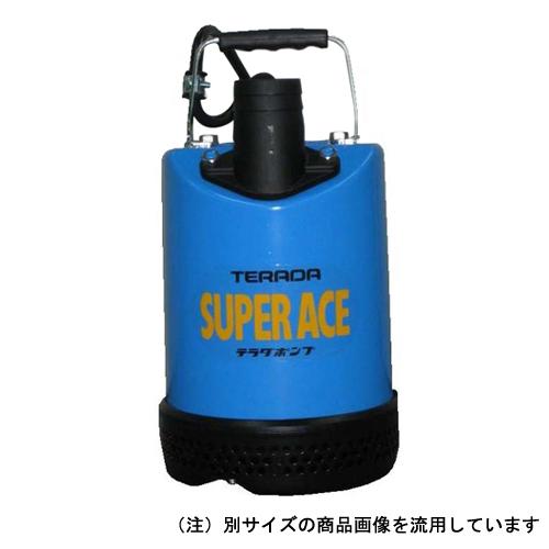 寺田 土木用水中ポンプ60HZ S-500N(代引不可)【送料無料】