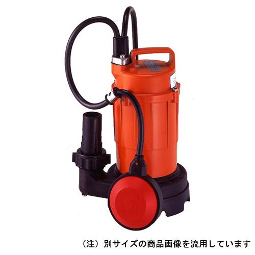 寺田 水中自動汚水ポンプ60Hz SA-150C(代引不可)【送料無料】