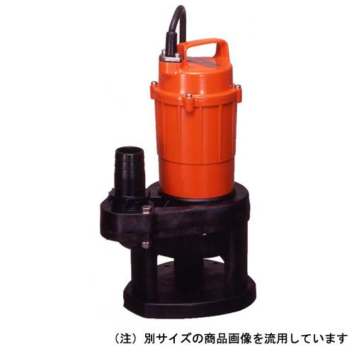 寺田 水中汚水ポンプ60Hz SX-150(代引不可)【送料無料】
