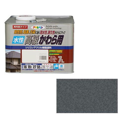 アサヒペン 水性高級かわら用 7L-ギンクロ【送料無料】