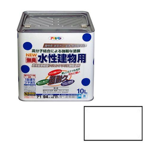 アサヒペン NEW水性建物用 10L-シロ【送料無料】