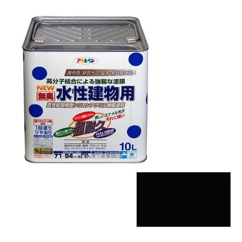 アサヒペン NEW水性建物用 10L-クロ【送料無料】