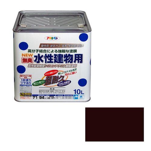 アサヒペン NEW水性建物用 10L-コゲチャ【送料無料】