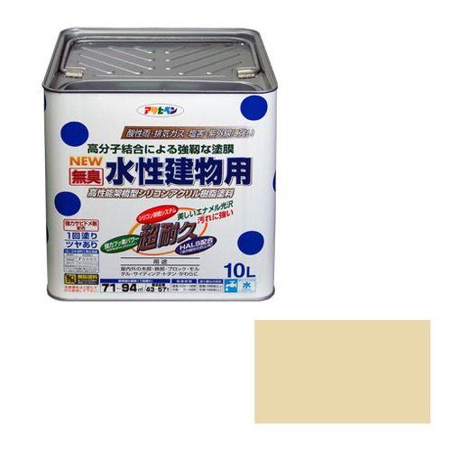 アサヒペン NEW水性建物用 10L-ティントベ-ジュ【送料無料】