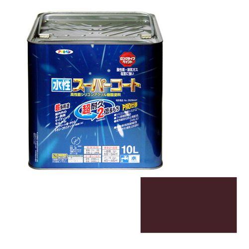 アサヒペン 多用途-水性スーパーコート 10L-ブラウン【送料無料】