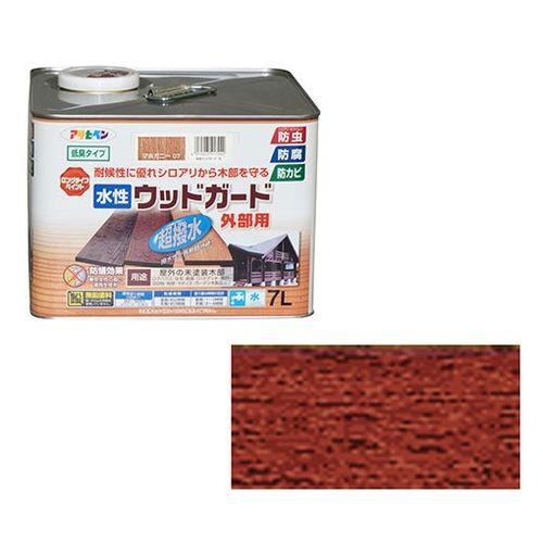 アサヒペン 水性ウッドガード外部用 7L-マホガニー【送料無料】