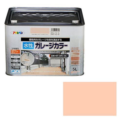 アサヒペン 水性ガレージカラー 5L-フロアーピーチ【送料無料】