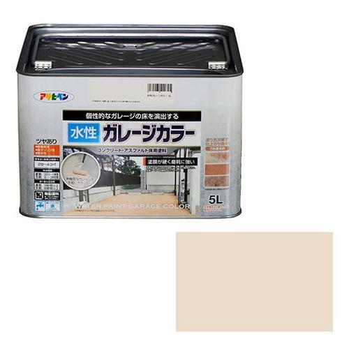 アサヒペン 水性ガレージカラー 5L-サンドホワイト【送料無料】