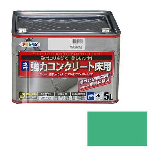 アサヒペン 水性強力コンクリート床用 5L-ライトグリーン【送料無料】