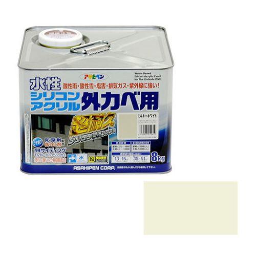 アサヒペン 水性シリコンアクリル外カベ用 8KG-ミルキーホワイト【送料無料】