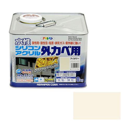 アサヒペン 水性シリコンアクリル外カベ用 8KG-アイボリー【送料無料】