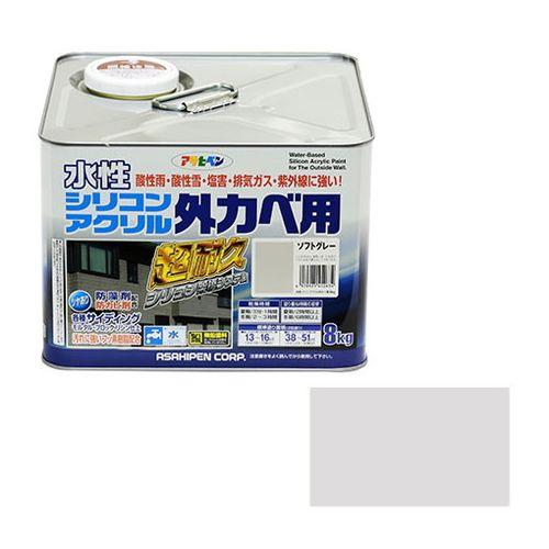 アサヒペン 水性シリコンアクリル外カベ用 8KG-ソフトグレー【送料無料】