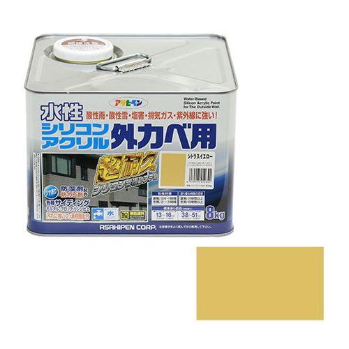 アサヒペン 水性シリコンアクリル外カベ用 8KG-シトラスイエロー【送料無料】