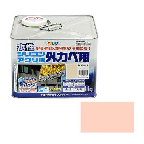 アサヒペン 水性シリコンアクリル外カベ用 8KG-ティントローズ【送料無料】