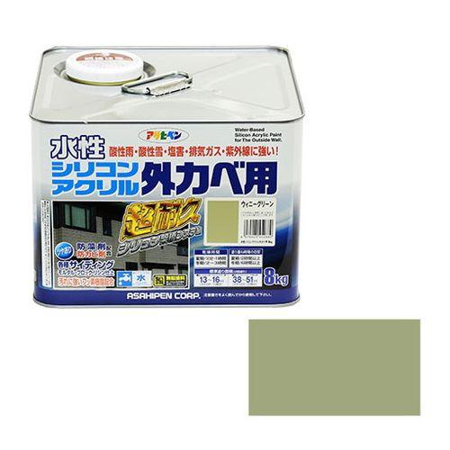 アサヒペン 水性シリコンアクリル外カベ用 8KG-ウィニーグリーン【送料無料】