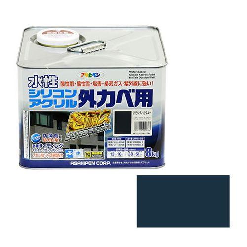 アサヒペン 水性シリコンアクリル外カベ用 8KG-アトランティックBL【送料無料】