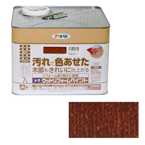 アサヒペン 水性ウッドリフォームペイント 7L-マホガニー【送料無料】