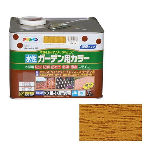 アサヒペン 水性ガーデン用カラー 7L-パイン【送料無料】