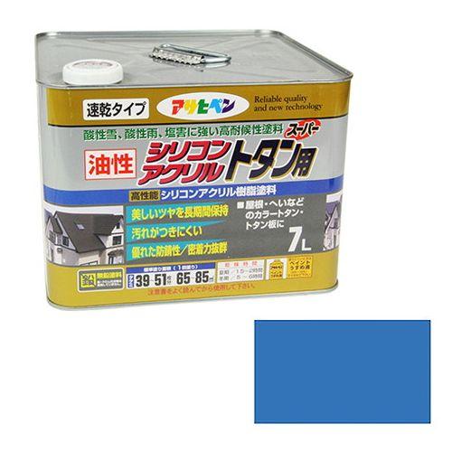 アサヒペン 油性シリコンアクリルトタン用 7L-コバルトブルー【送料無料】