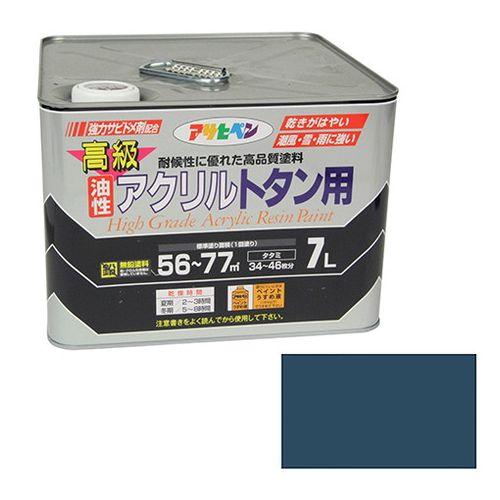 アサヒペン 油性高級アクリルトタン用 7L-セルリアンブルー【送料無料】