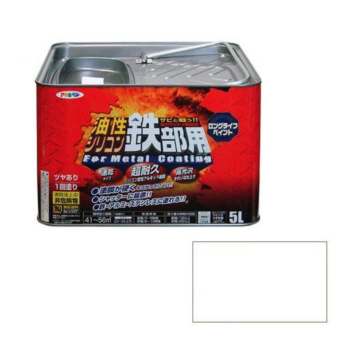 アサヒペン 油性シリコン鉄部用 5L-シロ【送料無料】