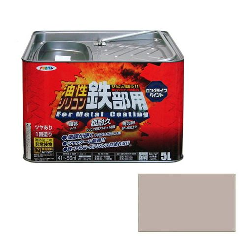 アサヒペン 油性シリコン鉄部用 5L-ソフトグレー【送料無料】