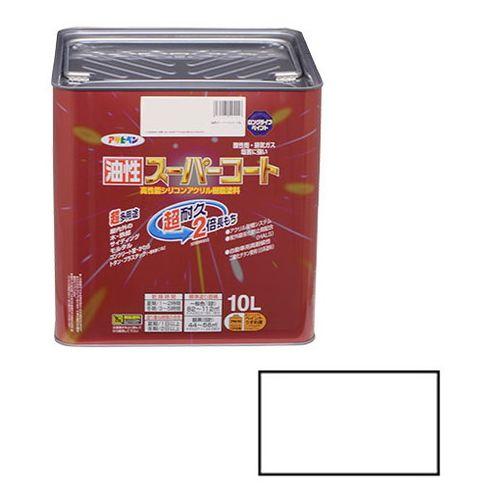 アサヒペン 油性スーパーコート 10L-シロ【送料無料】