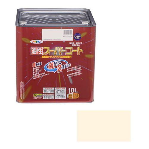 アサヒペン 油性スーパーコート 10L-ミルキーホワイト【送料無料】