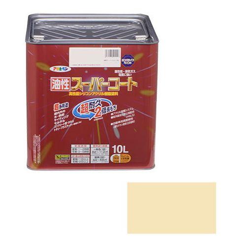 アサヒペン 油性スーパーコート 10L-ティントベ-ジュ【送料無料】